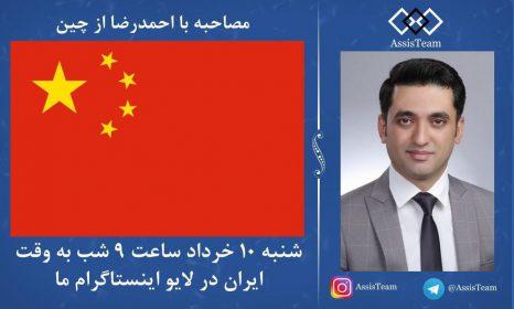 احمدرضا رضایی