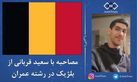 کاور یوتیوب _ سعید